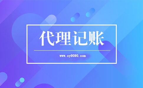 https://img.ikeepcloud.com/group1/M00/00/F5/wKgA-F5x81iAd2xBAACSSnZGOeU955.jpg