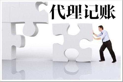 https://img.ikeepcloud.com/group1/M00/00/F7/wKgA-F57MuCAK5KZAABFpG-bEt0669.jpg